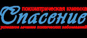 """Психиатрическая клиника """"Спасение"""" в Санкт-Петербурге"""