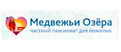 "Гериатрический центр ""Медвежьи Озера"""