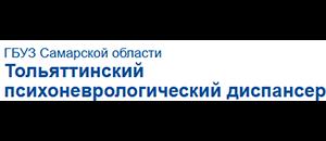 ГБУЗ СО Тольяттинский психоневрологический диспансер
