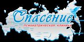 """Клиника психиатрии """"Спасение"""" в Краснодаре"""